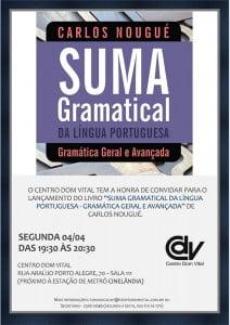 Suma Gramatical