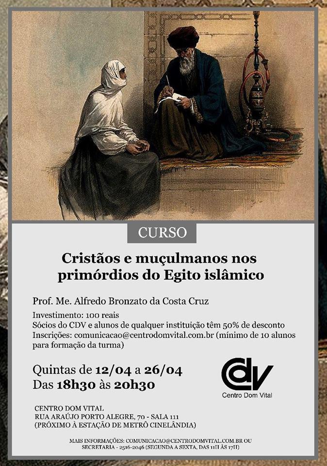 """Curso """"Cristãos e muçulmanos nos primórdios do Egito islâmico"""""""